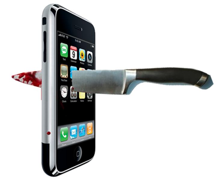 Mobile Phone Kill